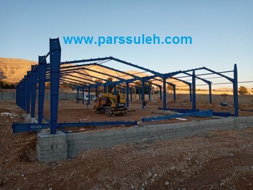 شرکت طناب ابریشمی شیراز